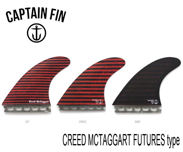 CAPTAIN FIN・キャプテンフィン/TRI FIN・トライフィン/CREED MCTAGGART SINGLE TAB/FUTURES・フューチャータイプ/CFF2111508/RED×BLACK・レッドブラック/Lサイズ/75-90kg/サーフィン/サーフボード 【あす楽 対応】