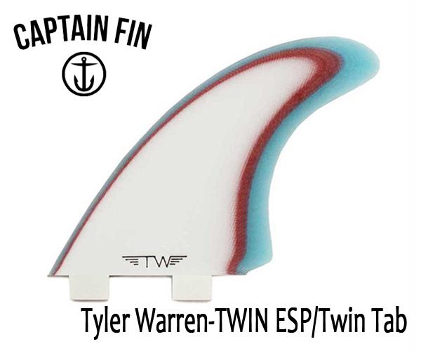 【人気商品】 CAPTAIN FIN 対応】・キャプテンフィン TWIN/TWIN+1 CAPTAIN・ツインフィン+1/タイラーウォーレン シグネイチャー/TYLER WARREN TWIN ESP・CFF3411703/TWIN TAB・FCSタイプ/MUL・マルチカラー/ファイバーグラス/サーフィン/サーフボード【あす楽 対応】, インテリアパレット:df712992 --- clftranspo.dominiotemporario.com