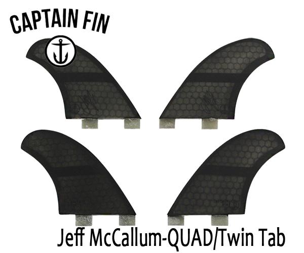 CAPTAIN FIN・キャプテンフィン/QUAD・4フィン/McCallum Quad FIN TWIN TAB/FCS・エフシーエスタイプ/CFF3311501/SMK・スモーク/サーフィン/サーフボード 【あす楽 対応】