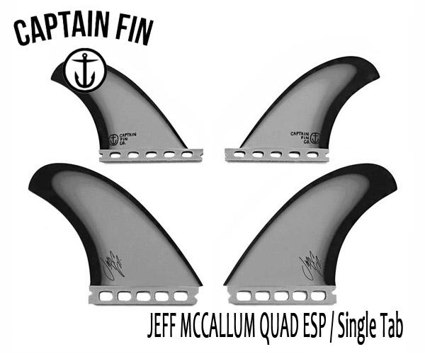 CAPTAIN FIN・キャプテンフィン/QUAD・4フィン/JEFF MCCALLUM QUAD ESP FIN SINGLE TAB/FUTURES・フューチャータイプ/CFF2311700/GREY・グレー/サーフィン/サーフボード 【あす楽 対応】