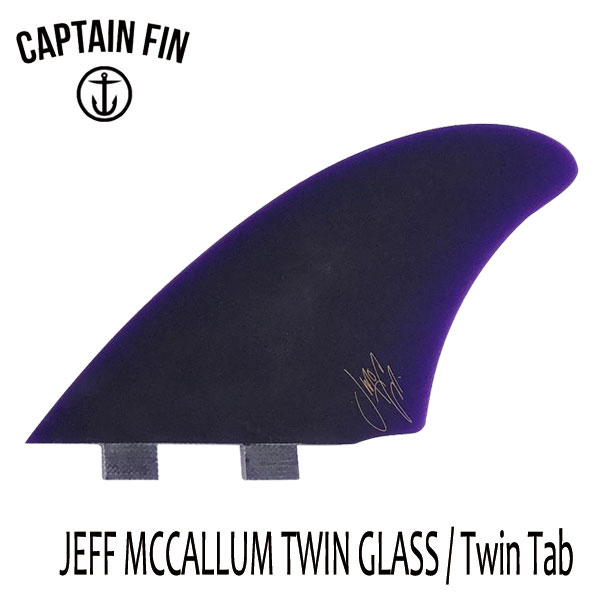 CAPTAIN FIN・キャプテンフィン/TWIN・ツインフィン/JEFF MCCALLUM TWIN GLASS TWIN TAB/FCSタイプ/CFF4411819/PUR・パープル 【あす楽 対応】
