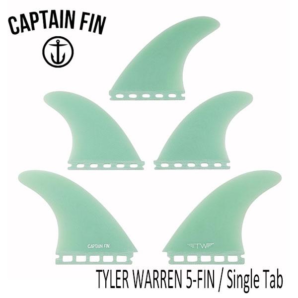 【気質アップ】 CAPTAIN FIN WARREN・キャプテンフィン・CFF4411832/SINGLE/5FIN/タイラーウォーレン/TYLER WARREN【あす楽 5-FIN・CFF4411832/SINGLE TAB・フューチャー/ファイバーグラス/サーフィン/サーフボード【あす楽 対応】, シャツ工房:5333f64e --- canoncity.azurewebsites.net