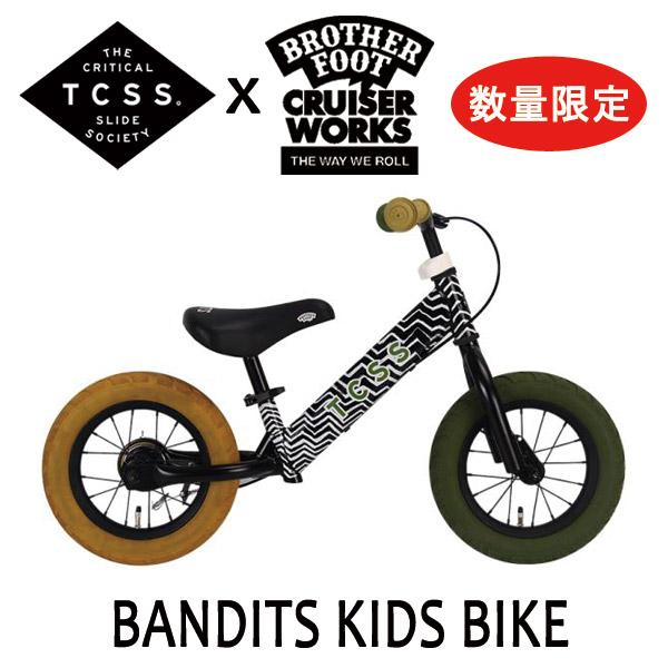 """路政领带床单 es / 孩子们的自行车踢自行车 /TCSS x BROTHERFOOT 有限模型""""土匪孩子自行车 ',h1506/白色,白色"""