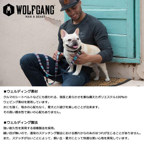 WOLFGANG MAN&BEAST・ウルフギャング/犬用/首輪/リーシュ/リード/StreetLogic LEASH/Sサイズ/小型犬/ボタニカル・カモ柄/AMERICAN MADE  【あす楽 対応】
