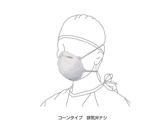 ★送料無料★N95マスク - コーンタイプ 排気弁ナシ 20箱/400個入 AWL