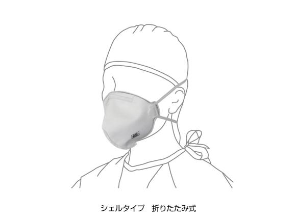 ★送料無料★N95マスク - シェルタイプ 折りたたみ式 20箱/400個入 AWL