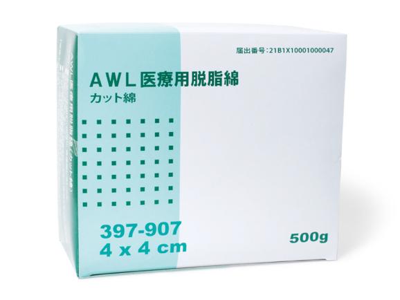 ★送料無料★カット綿 - 3 × 3 cm 20箱/10000g入 AWL