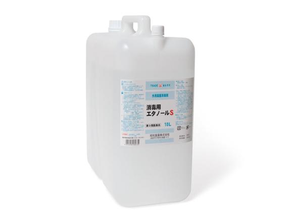 ★送料無料★消毒用エタノールS - 10L 3本入 昭和製薬(第3類医薬品)
