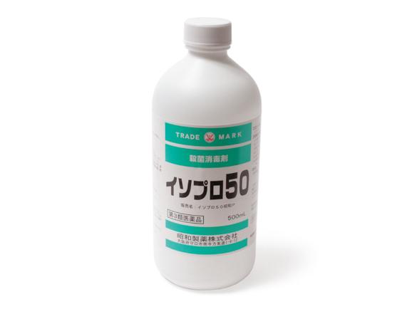 ★送料無料★消毒用イソプロ 50 - 500ml 30本入 昭和製薬(第3類医薬品)