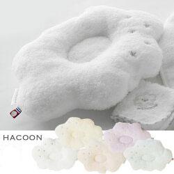 驚きの値段で 送料無料 究極の肌触りを追求した柔らかな今治タオル 出産祝いなどのギフトにおすすめ ランキング1位受賞 今治タオル 白雲 登場大人気アイテム HACOON 授乳まくら Baby Pillow ベビーピロー ベビー枕 雲の上の肌触り 日本製タオル 選べる5色 あす楽対応