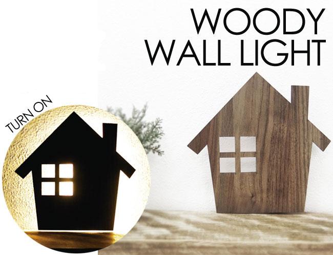 【・あす楽対応】ウッディウォールライト LEDセンサーライト 選べる4種 / WOODY WALL LIGHT LEDライト フットライト ウッディーウォールライト 音感 振動 照明 インテリア 北欧 引越し祝い 東洋ケース 屋内 電池
