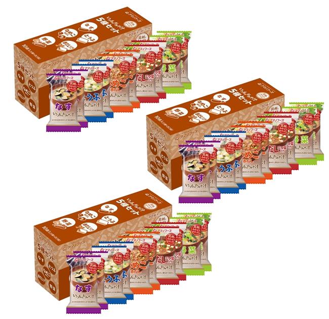 【アマノフーズ】いつものおみそ汁5種セット10食B【3セット30食】【お買得パック】[am]