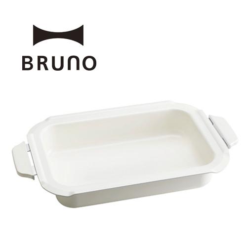 煮物やお鍋が愉しめる深鍋が登場 いよいよ人気ブランド 数量限定アウトレット最安価格 BRUNO ブルーノ あす楽対応 コンパクトホットプレート用セラミックコート鍋
