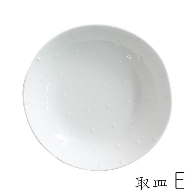取り皿 小皿 お買得 波佐見焼 \超特価 白山陶器 シェル 取皿 おしゃれ 爆安プライス E 白磁 16cm