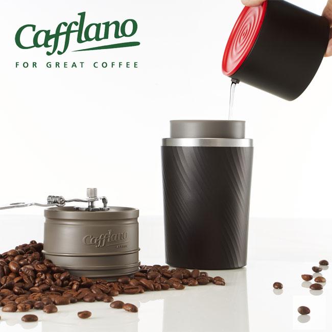 【送料無料】cafflano カフラーノ オールインワン コーヒーメーカー クラシック 選べる2色 / コーヒーミル コーヒードリッパー ステンレス タンブラー[MM1]