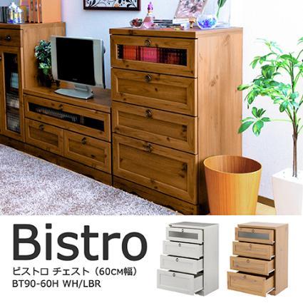 【送料無料】Bistro ビストロ チェスト(60cm幅)BT90-60H 選べる2色(ホワイト・ブラウン)北欧風 佐藤産業[CRI]