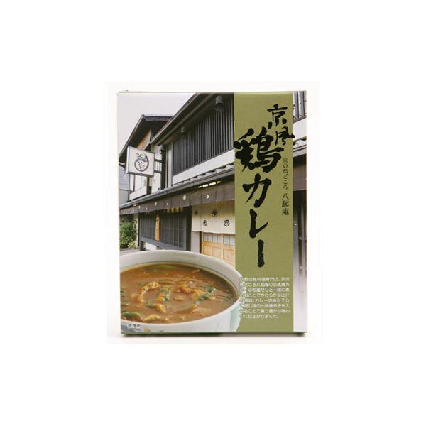 八起庵 京風鶏カレー 20食入[am]