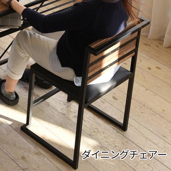 アイアン×天然木でレトロ感♪ ダイニングチェア 【送料無料】 ブラック おしゃれ クッション スタッキング 積み重ね 北欧 モダン アンティーク レトロ ヴィンテージ ダイニング用 椅子 安い 激安 アイアン いす