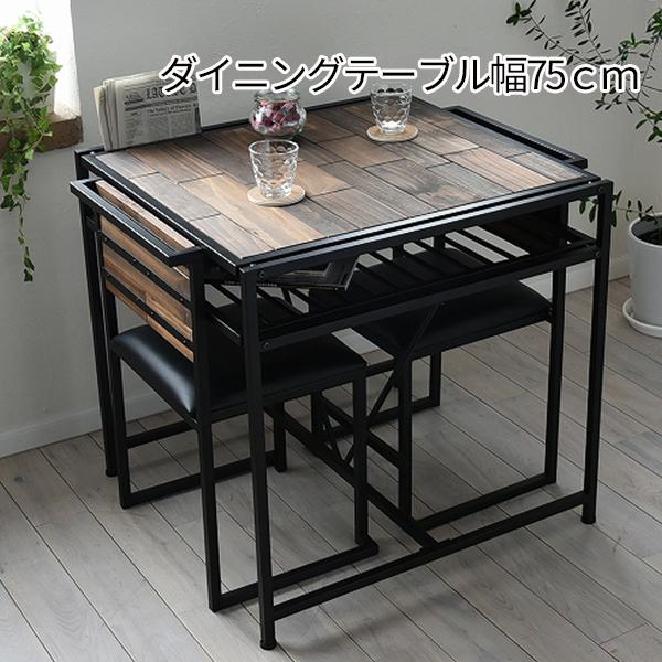 天然木アイアンオシャレ ダイニングテーブル 幅75 送料無料 2