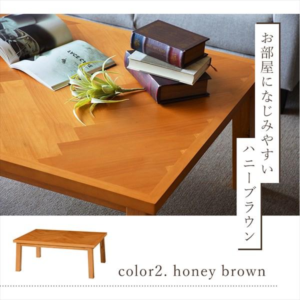 ヘリンボーン柄の天板がおしゃれ リビングこたつ テーブル 単品 幅105cm   カジュアルこたつ モダン こたつ テーブル 長方形 105×75