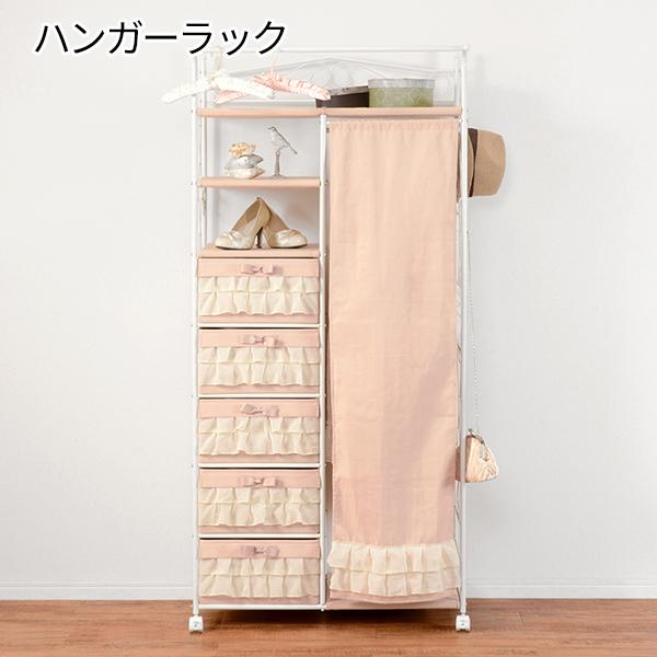 リボンとフリルで可愛い収納♪ 引き出し付き ハンガーラック キャスター付き 【送料無料】 ハンガー付き 衣装ケース かわいい おしゃれ 姫系 ピンク 女の子 家具 衣装棚