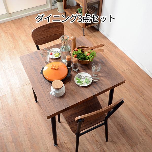 2人だけのシンプルダイニング♪ ダイニングテーブルセット 3点 (テーブル幅70+チェア2脚) 【送料無料】 ミニダイニングセット コンパクト 2人掛け 2人用 おしゃれ レトロ アイアン 激安 安い 省スペース