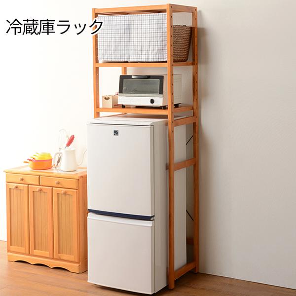 一人暮らしにちょうどいい♪ 冷蔵庫ラック 幅59 【送料無料】 レンジ台 冷蔵庫上ラック 木製 おしゃれ 安い 幅60 人気 冷蔵庫 上 収納棚 冷蔵庫上棚 スリム 激安 格安