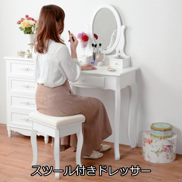 おしゃれな猫脚ドレッサー♪ 化粧台 ドレッサー 【送料無料】 スツール付き 椅子付き 収納 姫系 ホワイト 白 デスク 安い おしゃれ 鏡付き 引き出し付き