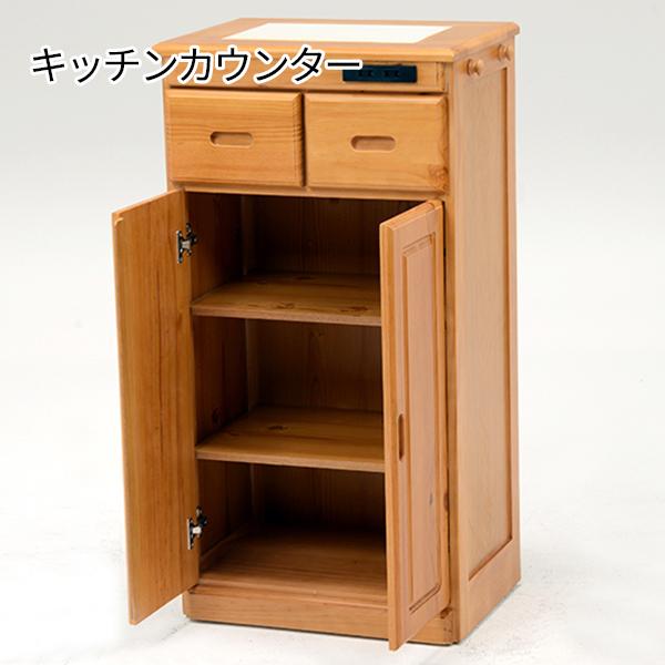 ちょっと高めが使いやすい キッチンカウンター 完成品 幅50 【送料無料】 収納 キャスター付き 間仕切り 引き出し キッチンカウンターワゴン タイル天板 コンセント付き 木製 おしゃれ スリム 安い 激安 高さ90