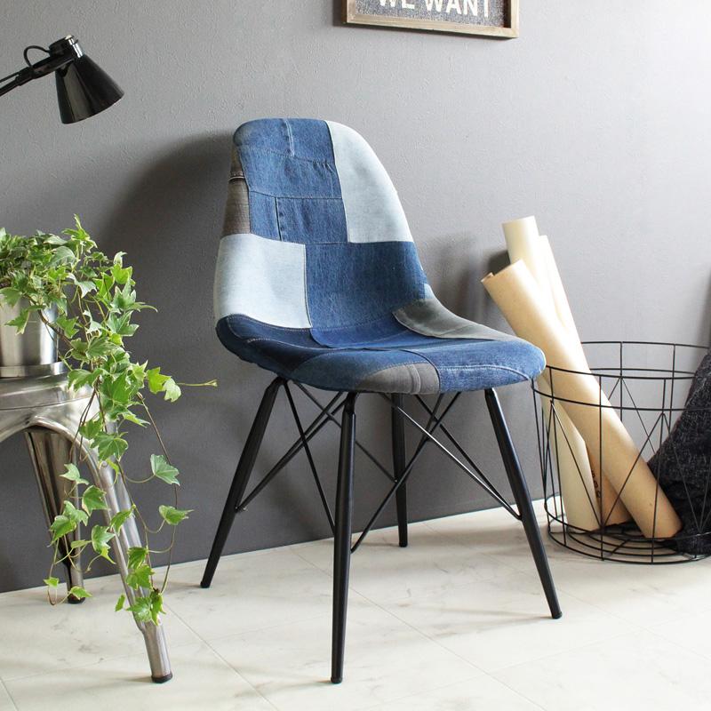 表情いろいろ 個性が光るデニムのパッチワーク イームズチェア 【送料無料】  クッション パッチワーク ファブリック リプロダクト 布地 ラウンジチェア シェル ダイニングチェアー 椅子 安い 激安 人気ランキング デニム テレワーク 在宅ワーク 在宅勤務:SEMI-STYLE