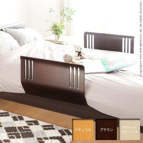 【お得な2個セット】 木製 ベッドガード 転落防止 【送料無料】 ベッド 柵 木製 ベッドフェンス ロング ハイタイプ ベッド用柵 ベッド用フェンス ベッド 柵 安い 格安 激安