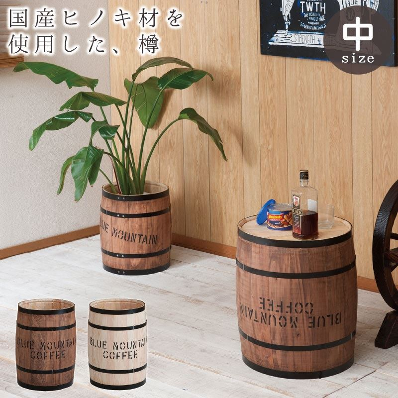 完売 国産ヒノキ材使用 S1103 コーヒー豆樽でもヒノキの香り 木樽 インテリア 中サイズ 送料無料 物品 木製樽型 プランター 木樽型プランター 室内 プランターカバー 屋内 収納 店舗用 日本製 檜 木製 おしゃれ プランターボックス