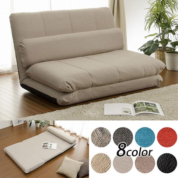 座る、くつろぐ、眠る♪ 折りたたみ ソファーベッド 【送料無料】 リクライニング ソファベッド セミダブル 安い 小さいソファーベッド コンパクト MT3 おしゃれ 激安 日本製 ローソファーベッド