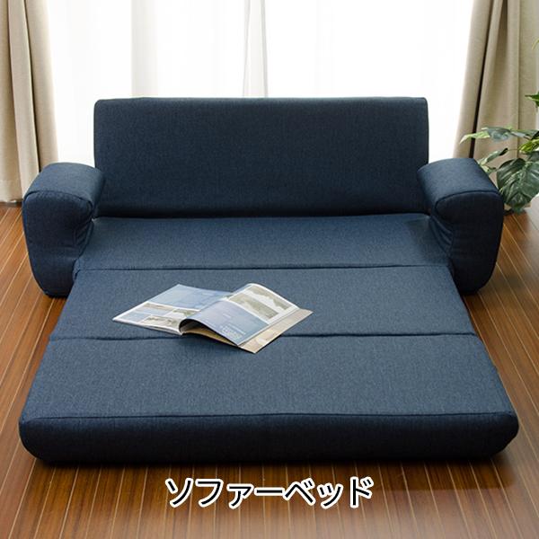 肘でしっかり固定♪ リクライニング ソファーベッド シングル 【送料無料】 折りたたみ ソファベッド 日本製 1人掛け コンパクト 収納 激安 おしゃれ 安い ローソファーベッド