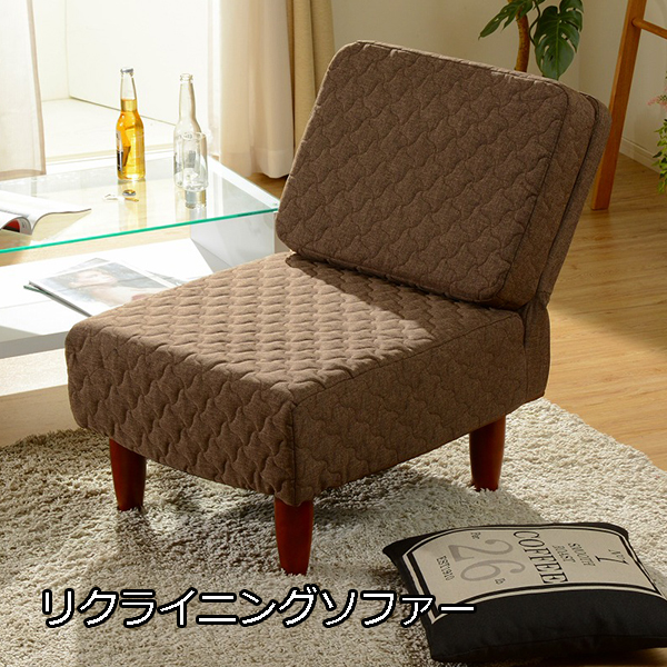 選べる8色 シンプル リクライニングソファー 一人掛け 【送料無料】 コンパクトソファー 1人掛けソファー 脚付きソファー 日本製 おしゃれ 可愛い 小さいソファ
