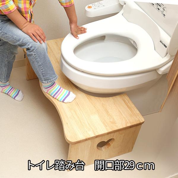 安全重視の安心設計 S0702 おむつはずれに挑戦 人気ブランド 買物 トイレ踏み台 開口部29cm 送料無料 子供 トイレトレーニング 便座 ステップ 安い トイレ踏台 便秘 木製 大人 折りたたみ 補助台 おしゃれ かわいい