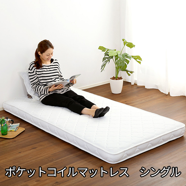 2段ベッドやロフトベッドに♪ 薄型ポケットコイルマットレス シングル 【送料無料】 激安 薄いマットレス 格安 薄型マットレス シンプル 二段ベッド用マットレス ロフトベッド用マットレス