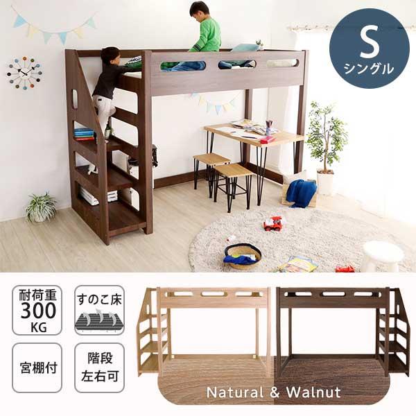 人気満点 木製ロフトベッド 子供 ベッド システムベッド 一人暮らし 子供 子供部屋 システムベット 子供用 木製 人気 一人暮らし 子供部屋 リモートワーク 在宅勤務 在宅ワーク テレワーク, バックカントリー&登山 nice edge:3a88e5a0 --- mail.galyaszferenc.eu