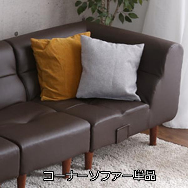 2方向に座れる♪ コーナーソファー 単品 【送料無料】 合皮 レザー 合成皮革 おしゃれ ハイタイプ PVCレザー 日本製 安い 激安 一人掛け 一人用