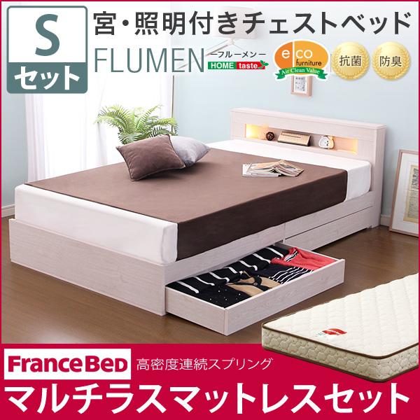 寝室にホワイトオークの清潔感♪ 引き出し収納ベッド シングル マットレス付き 【送料無料】 白 宮付き 棚付き 照明付き 照明付き おしゃれ 北欧 コンセント付き