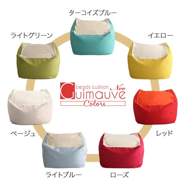 可愛い7色新登場♪ ビーズクッション 大 Lサイズ   ビーズソファー 大きい おしゃれ かわいい スクエア 四角 安い 背もたれ 人をダメにするクッション 日本製 洗える カバー付き