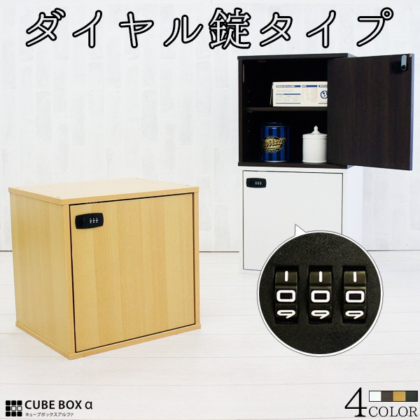 new arrival wide varieties new style The deep-discount fashion password box security box key reply that the  locker storing shelf with the color box key with the storing box woodenness  ...