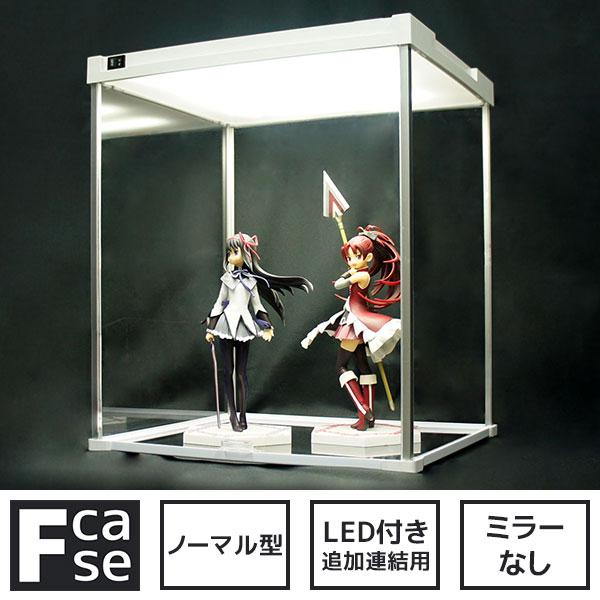 【増設用】 Fケース ノーマル型・LEDタイプ (背面クリア) 【送料無料】 アクリルケース コレクションケース LED フィギュアケース アクリル ショーケース ディスプレイケース Fcase