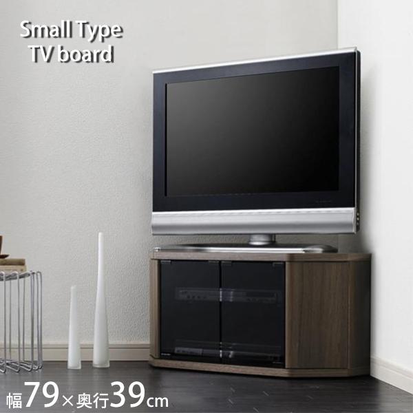 薄型テレビのための薄型デザイン♪ コーナーテレビボード スモールタイプ 【送料無料】 テレビ台 コーナー コーナーテレビ台 三角 激安 ウォールナット 薄型 木製  安い おしゃれ