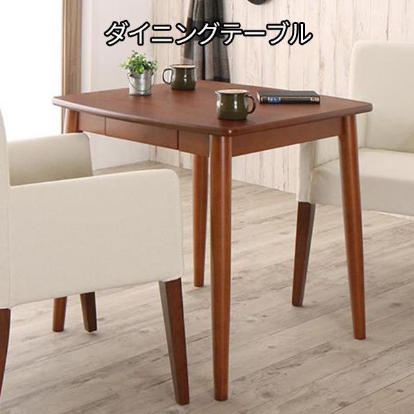デスクとしても使えるコンパクトさ♪ ダイニングテーブル W75 【送料無料】 ミニダイニングテーブル 一人用テーブル 引き出し付き 小さい コンパクト 二人用 おしゃれ 一人暮らし