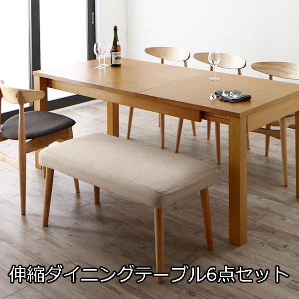 6人掛け ダイニングテーブルセット 6点 (W145-205テーブル+チェア4脚+ベンチ1脚) 【送料無料】 伸縮 ダイニングテーブルセット 伸長式 激安 安い おしゃれ 北欧 木製
