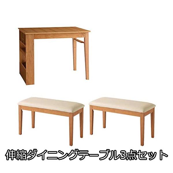 ワイドに広がる♪ 伸縮 ダイニングテーブルセット 3点 (テーブル+ベンチ2脚) 【送料無料】 伸長式 ダイニングテーブル 3点セット 100 135 エクステンションテーブル 大型 激安 安い