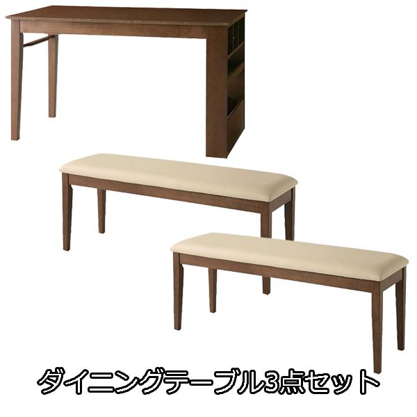 ワイドに広がる♪ 伸縮 ダイニングテーブルセット 3点 (テーブル+ベンチ2脚) 【送料無料】 伸長式 ダイニングテーブル セット 135 170 エクステンションテーブル 大型 激安 安い おしゃれ
