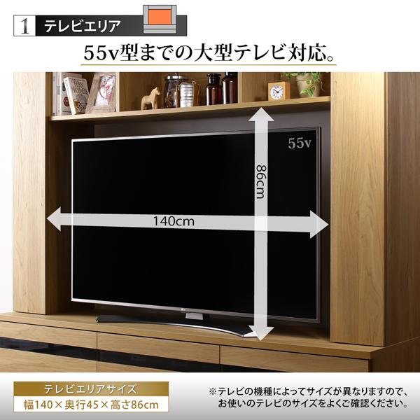 テレビ周りに収納力♪ 55型対応 ハイタイプテレビ台  ハイタイプテレビボード 55型 50インチ 壁面収納 テレビ台 50型 激安 安い リビング おしゃれ 55インチ 大型 大容量