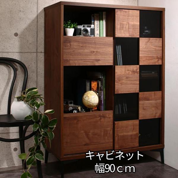 ウォールナット調で統一感♪ キャビネット 幅90 高さ120 完成品 【送料無料】 日本製 飾り棚 引き出し 高級 おしゃれ モダン ウォルナット 木製 シリーズ家具